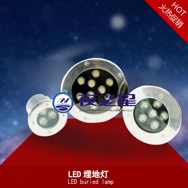 LED埋地灯LED buried lamp